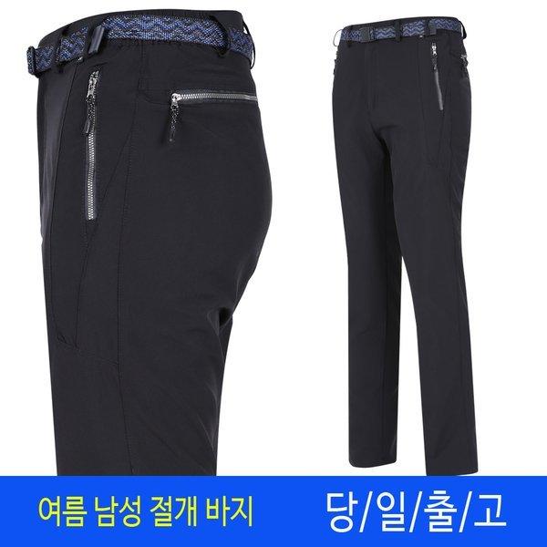 쿨폰 여름등산바지 등산복 작업복바지 쿨바지 남성등산바지 정비복 상품이미지