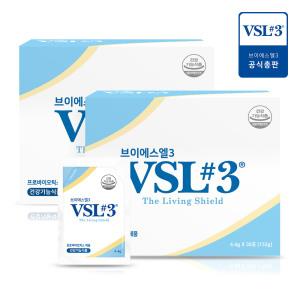 VSL3 브이에스엘3 생유산균 30포 X 2개/프로바이오틱스