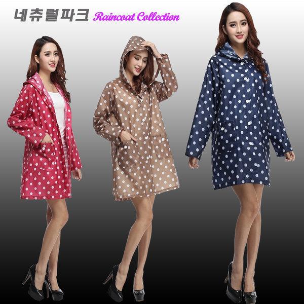 하프 여성 레인코트 판초우의 우비 우의 비옷 상품이미지