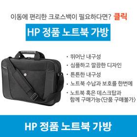 HP 정품 노트북가방 파빌리온 게이밍용 추가상품