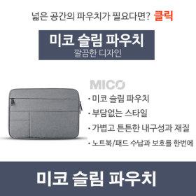 노트북 슬림 파우치 파빌리온 게이밍용 추가상품