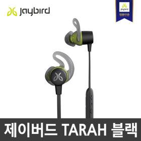 TARAH 블랙 타라 블루투스이어폰 파빌리온 게이밍용
