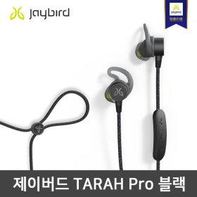 TARAH Pro 블랙 타라프로 이어폰 파빌리온 게이밍용