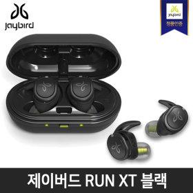 RUN XT 블랙 블루투스 이어폰 파빌리온 게이밍용