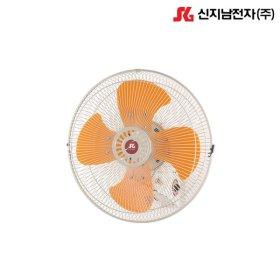 신지남 공업용선풍기/SGN-45W/산업용/업소용/벽걸이형