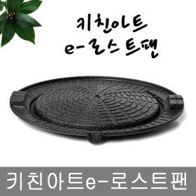 SM 키친아트아르떼 e로스트팬 36cm/ 고기불판 그릴판