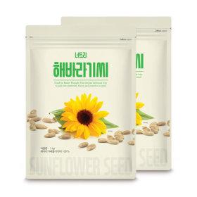해바라기씨 1kg + 1kg 불가리아