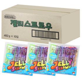 키즈웰 얼려먹는 젤리스트로우 1box(250p)/천연과즙