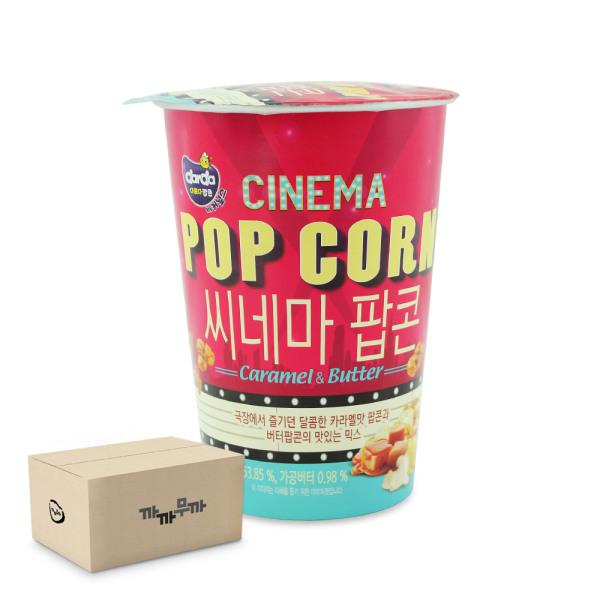 (커널스) 씨네마 팝콘 카라멜 버터맛43g (1박스-30개) 상품이미지