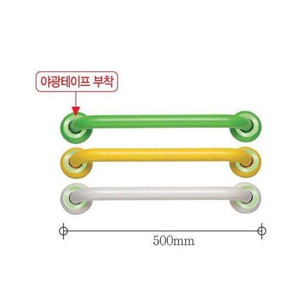 실버D 공장 소변기용 안전손잡이 (500 ) 상품이미지
