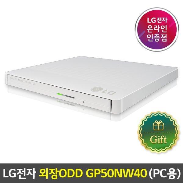 LG전자 GP50NW40 외장 odd ㅣ CD ㅣ DVD ㅣ 외장형 B 상품이미지
