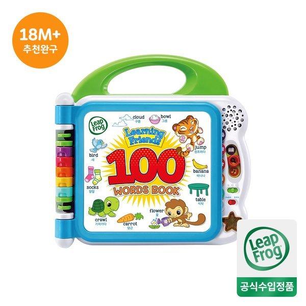 (신세계강남점) 쁘띠엘린  립프로그 100 워드북 (세계1위교육완구) 상품이미지