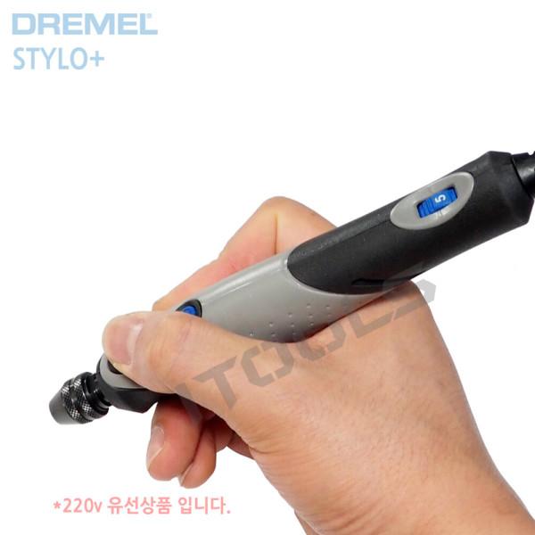 드레멜 스타일로 STYLO+ 2050N/15 미니 고속 조각기 상품이미지