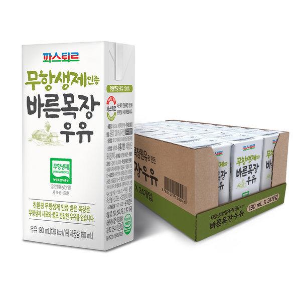 파스퇴르 무항생제 바른목장 우유 190ml/48팩 상품이미지