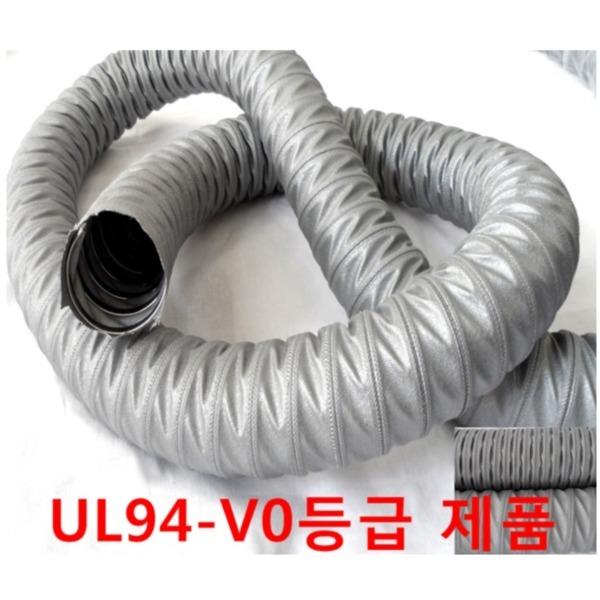 실리콘열풍에어호스 152mmx5M 300도대만산 수입 열풍 상품이미지