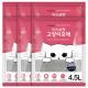 아크로펫 벤토나이트 고양이모래 화장실 라벤더 4.5LX8 상품이미지