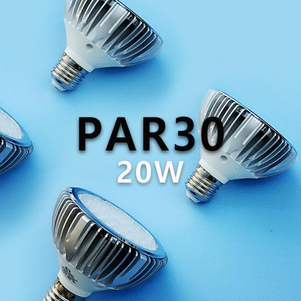 LED PAR30 20W COB타입 E26 집중형 파30 레일조명 상품이미지