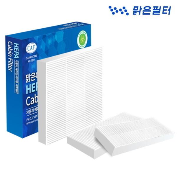 NF소나타(~07.10)(003HP)헤파 PM0.3 자동차에어컨필터 상품이미지