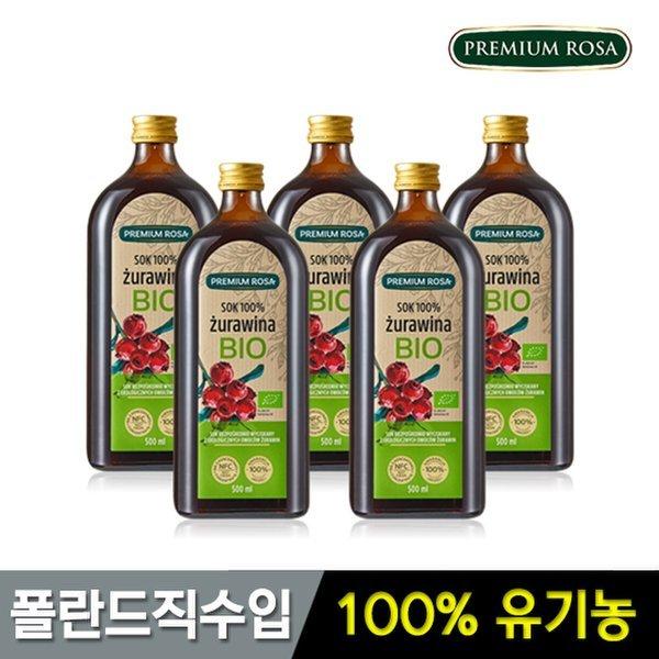 (프리미엄 로사) 유기농 크랜베리 원액 500ml / 5병 상품이미지