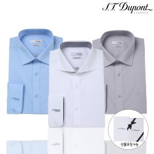 [에스티듀퐁][듀퐁-남성셔츠] 듀퐁셔츠 긴소매슬림핏 9종택1