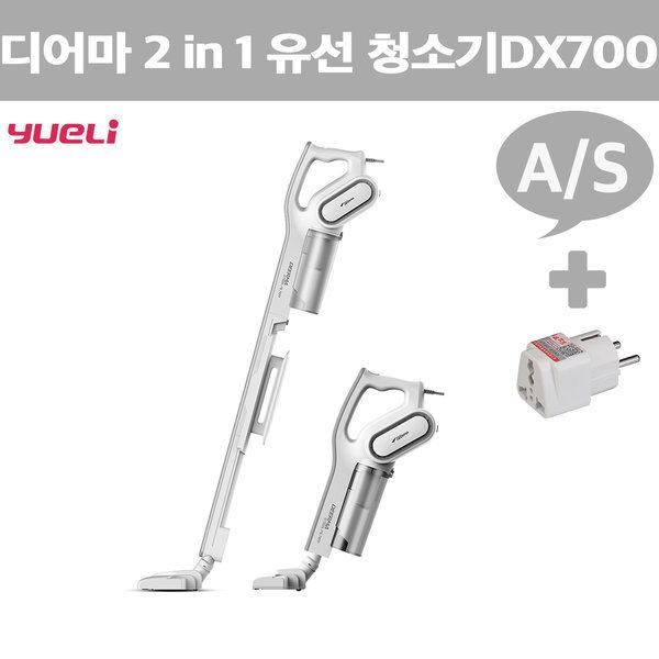 샤오미 디어마 2in1유선 청소기DX700 핸디형 청소기/AS 상품이미지