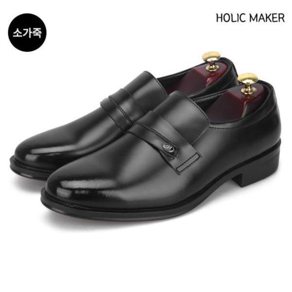 플라스틱 이어폰 케이블 줄감개 상품이미지