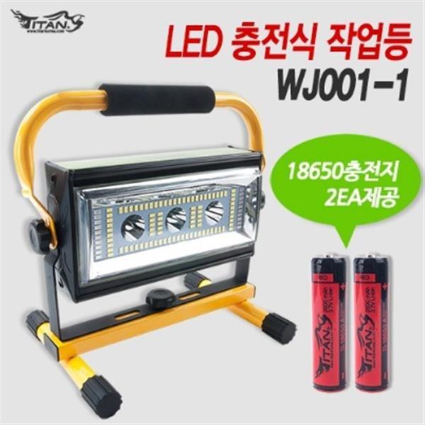 태양낚시-타이탄코리아 WJ001-1 서치랜턴 작업등 4000 상품이미지