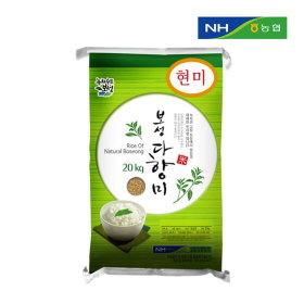 보성다향미20kg 현미20kg/2019농협쌀20kg/당일도정