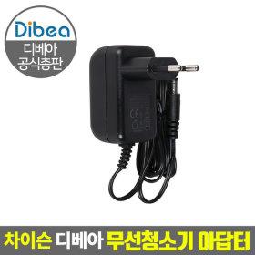 차이슨 M500터보 S9 D18 무선청소기 충전기 어댑터
