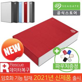 외장하드 4TB 레드 2019 New Backup Plus +선풍기증정+