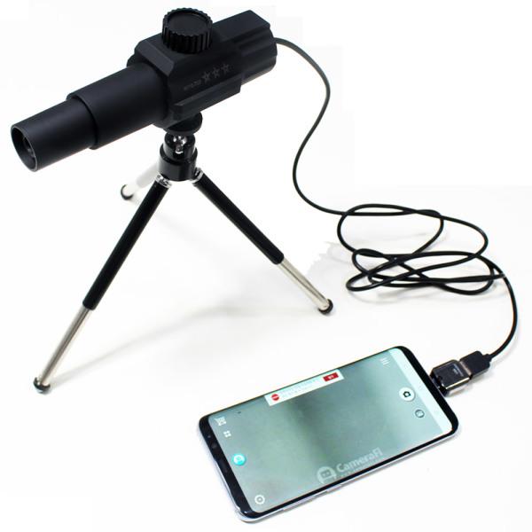 70배 USB 망원경 스마트폰연결 전자망원경 단망경 상품이미지