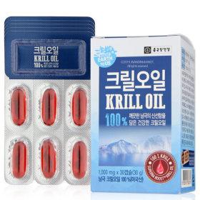 종근당건강 어스투어스 크릴오일 100% 1박스(30캡슐)
