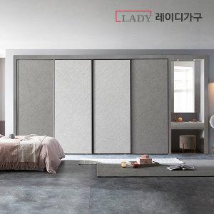 (중복쿠폰5%)매튜 패브릭/레더/글로시 붙박이장