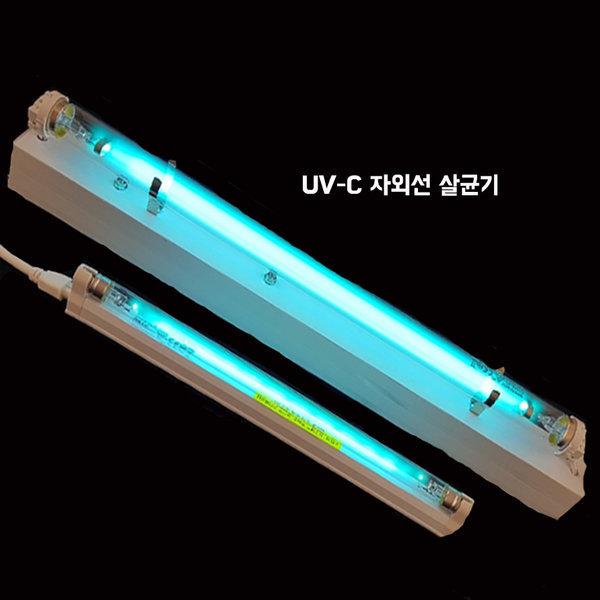 UV-C 자외선 살균등 8W  곰팡이 물 공기 살균 램프 상품이미지