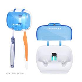 대우 커플 칫솔살균기 SW200 휴대용 칫솔꽂이 UV 소독
