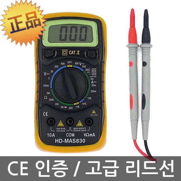 MAS 830 디지털 멀티 테스터기 전기 랜 전지 테스타기 상품이미지