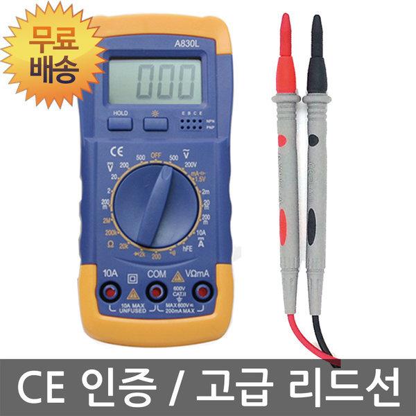 A830L 디지털 멀티 테스터기 전기 전압 직류 테스타기 상품이미지