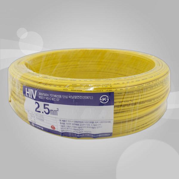 전선 케이블 HIV 2.5SQ 100M 1롤 단선 실내 배선 황색 상품이미지