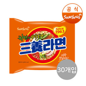 삼양라면 멀티 5팩 / 120g 30봉
