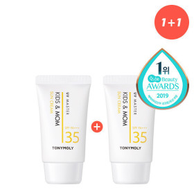 UV Master Kids n Mom Sun Cream 45ml (1+1) /Hwahae No.1 product