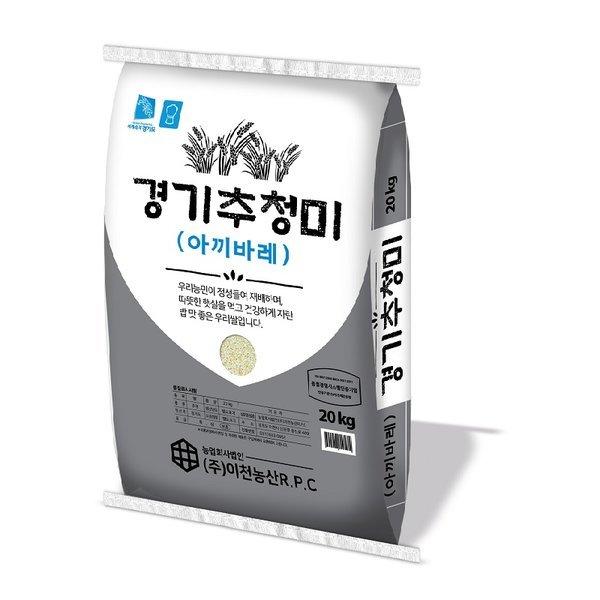 경기추청미 아끼바레 20KG 상품이미지