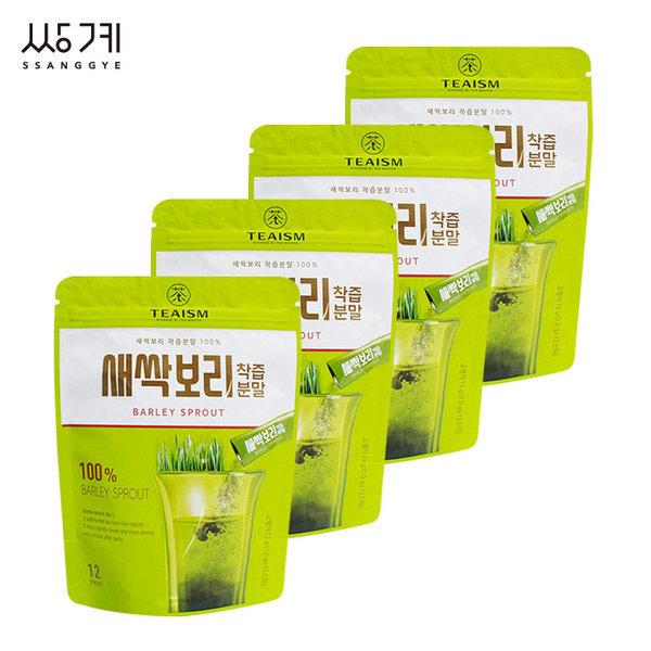 쌍계 새싹보리 착즙분말 12T x4 /48T (냉온수 겸용) 상품이미지