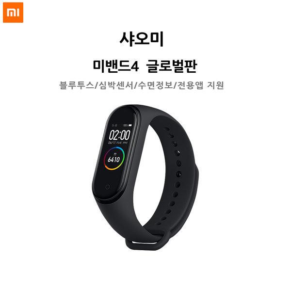 샤오미 미 밴드4 글로벌판 블랙/정품/국내AS/2019신상 상품이미지