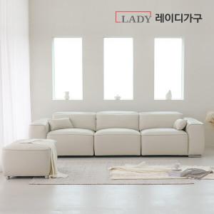 데스트라 천연면피소파 4인용+스툴 (무료반품)