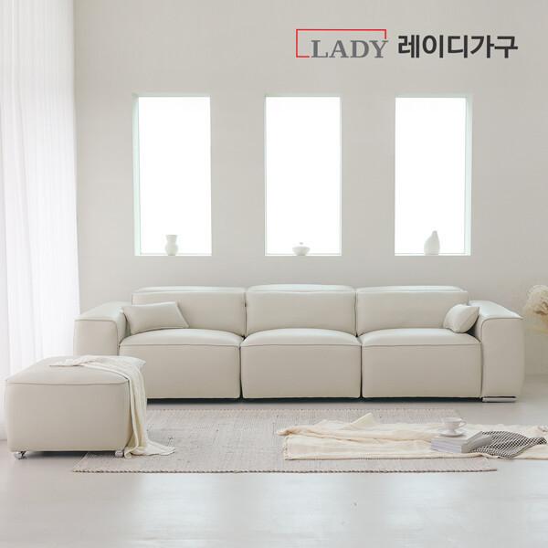 (20%+5%쿠폰)데스트라 천연가죽 면피소파 4/3인스툴 상품이미지