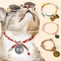 강아지목걸이 고양이인식표 애견이름표 애견목줄