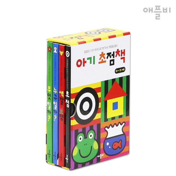 아기 초점책(보드북/4권 세트)  /  갓 태어난 아기를 위한 초점책 세트 상품이미지