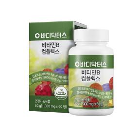 바디닥터스 비타민B컴플렉스 1박스 종합비타민/영양제
