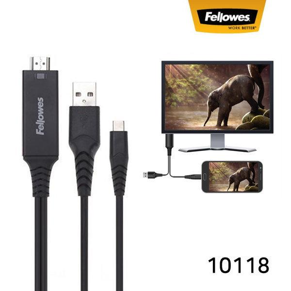 펠로우즈 C타입 to HDMI 미러링케이블 10118 상품이미지