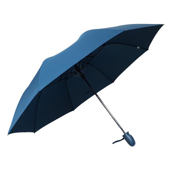 H 스마트 2단 자동 우산/양산/기념품/답례품/판촉물 상품이미지